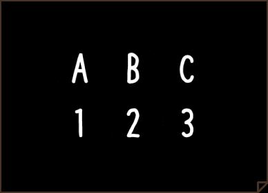 アルバム素材_ミニアルファベット&数字黒色