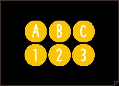 アルバム素材_ミニアルファベット&数字黄色