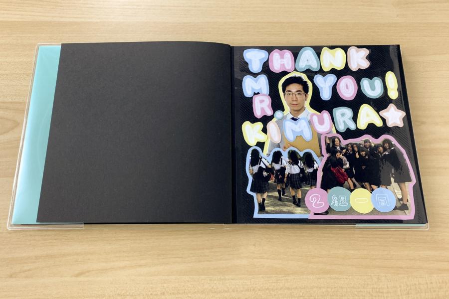 アルバム作り方:タイトルページをつくる②