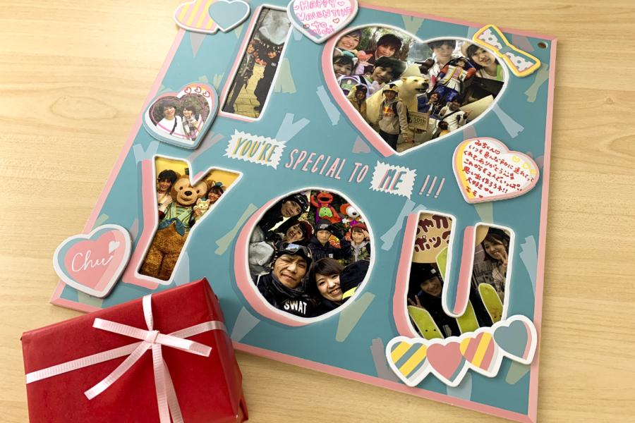 バレンタインにチョコと一緒に贈れるプレゼントボード!