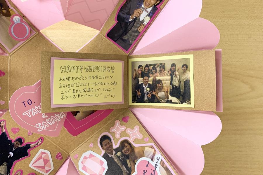 アルバム作り方:メッセージカード・写真を貼る