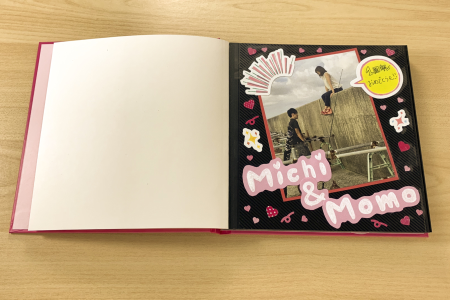アルバム作り方:デコレーションする②