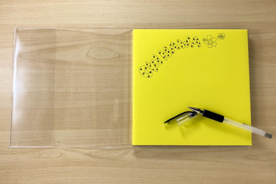 アルバム作り方:表紙をつくる