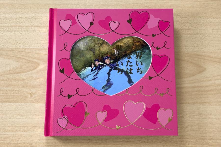アルバム作り方:表紙に写真を入れる