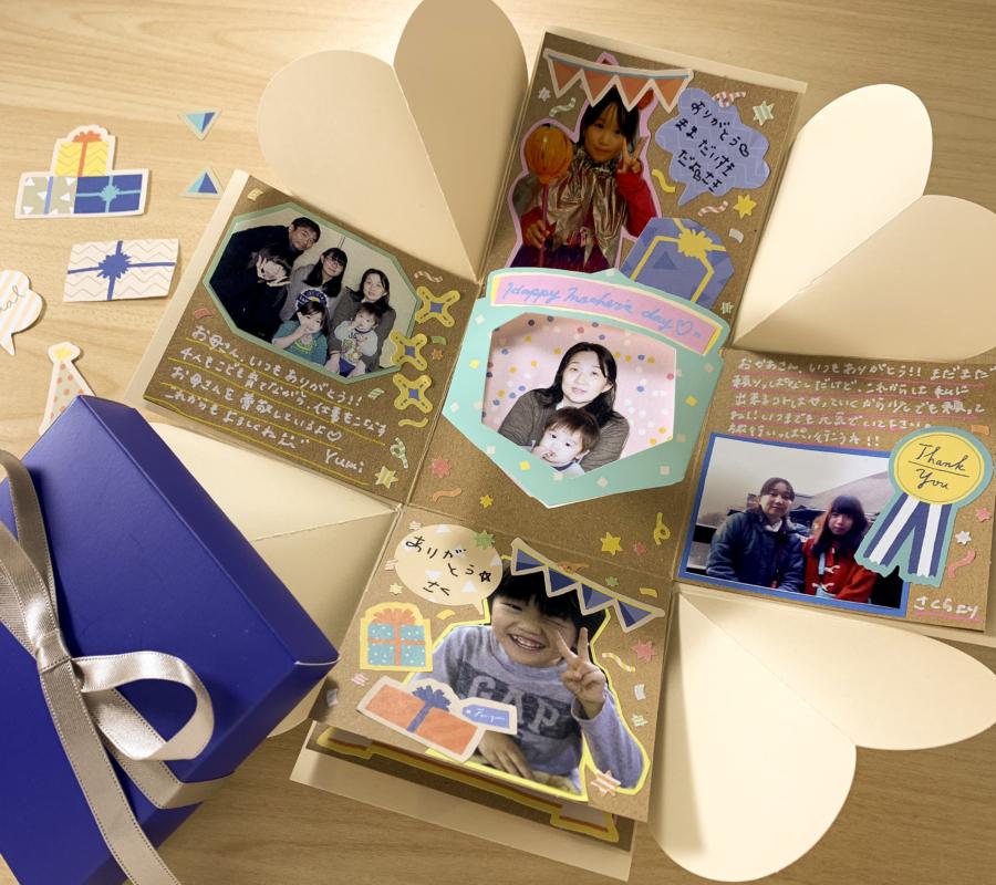 母の日に家族からお母さんへ!プレゼントボックスアルバム!