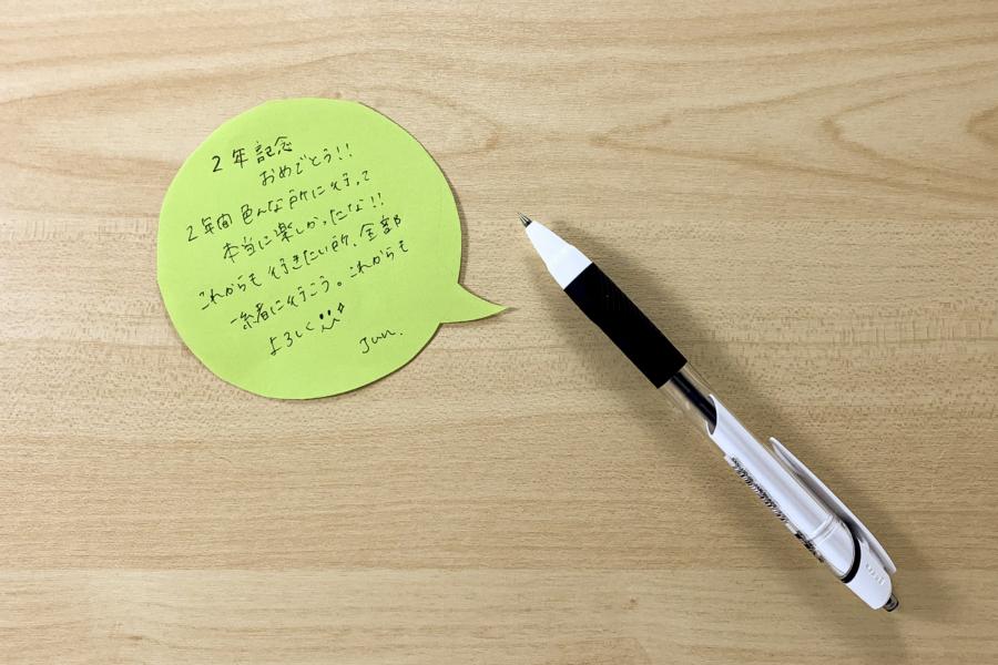 アルバム作り方:メッセージを書く