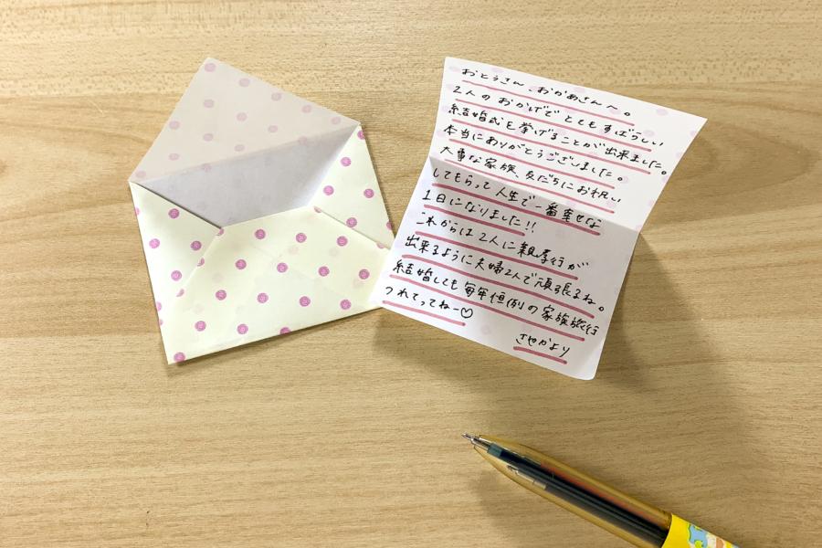 アルバム作り方:手紙を書く