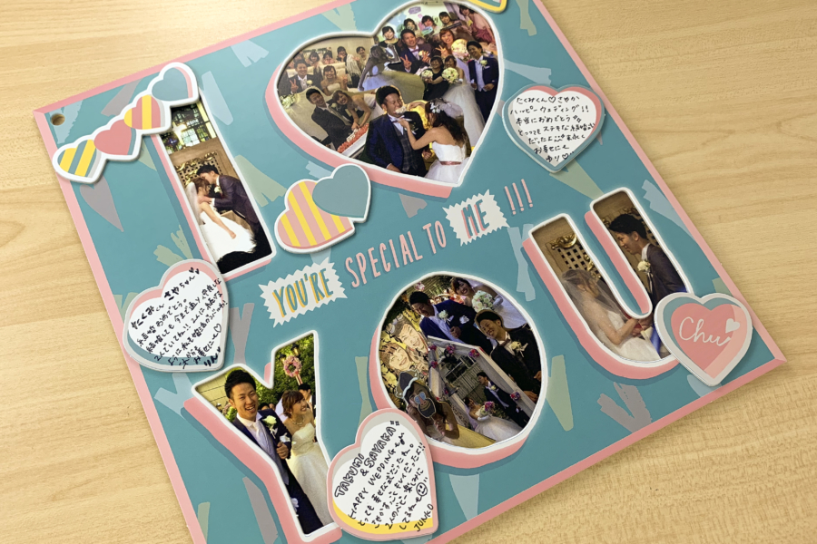 新郎新婦に結婚式の思い出をプレゼントしよう!飾れるメッセージフォトボード