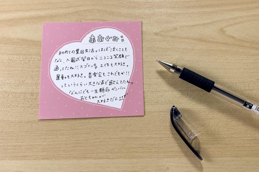アルバム作り方:メインページをつくる②【ましかく写真ポケットリフィル】