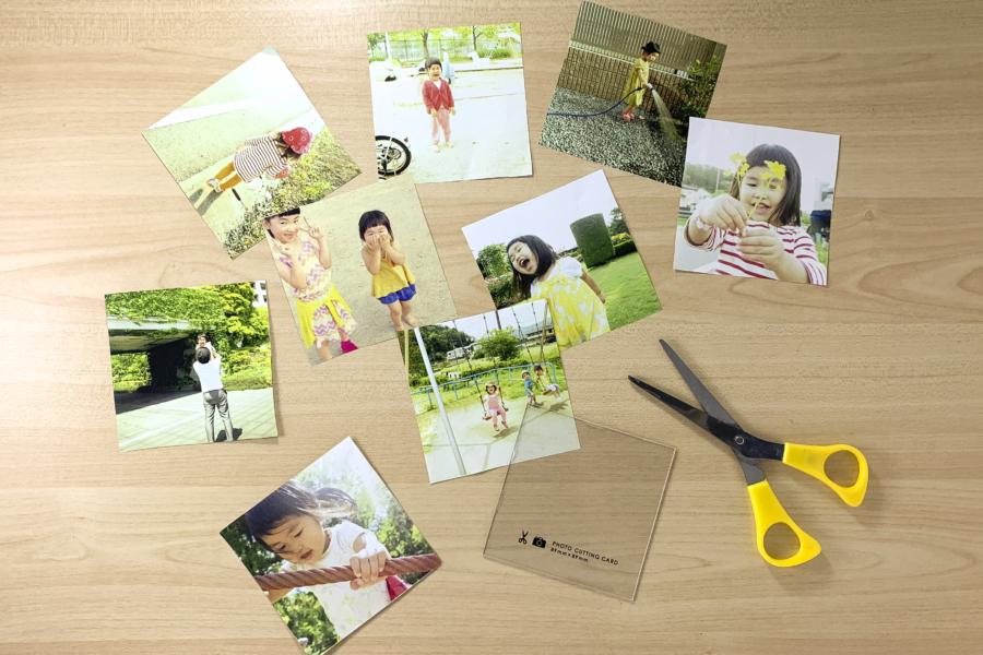 アルバム作り方:写真を用意する