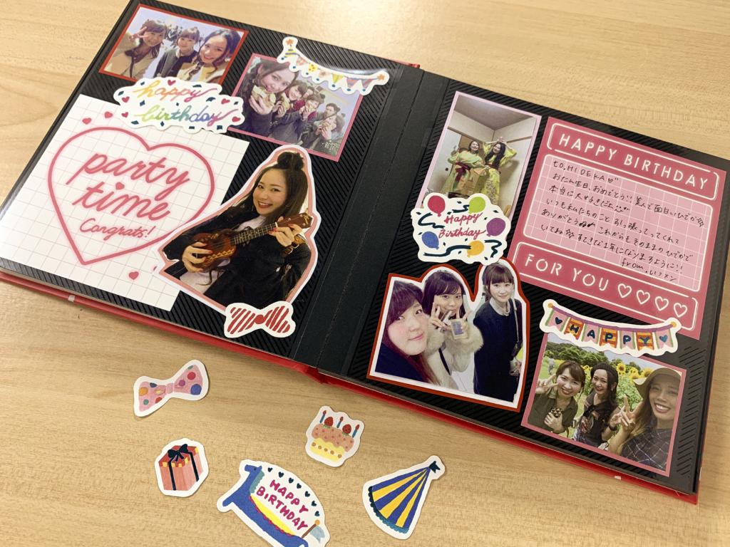 真四角カードのデコレーションだけで簡単に作れる!誕生日アルバム!