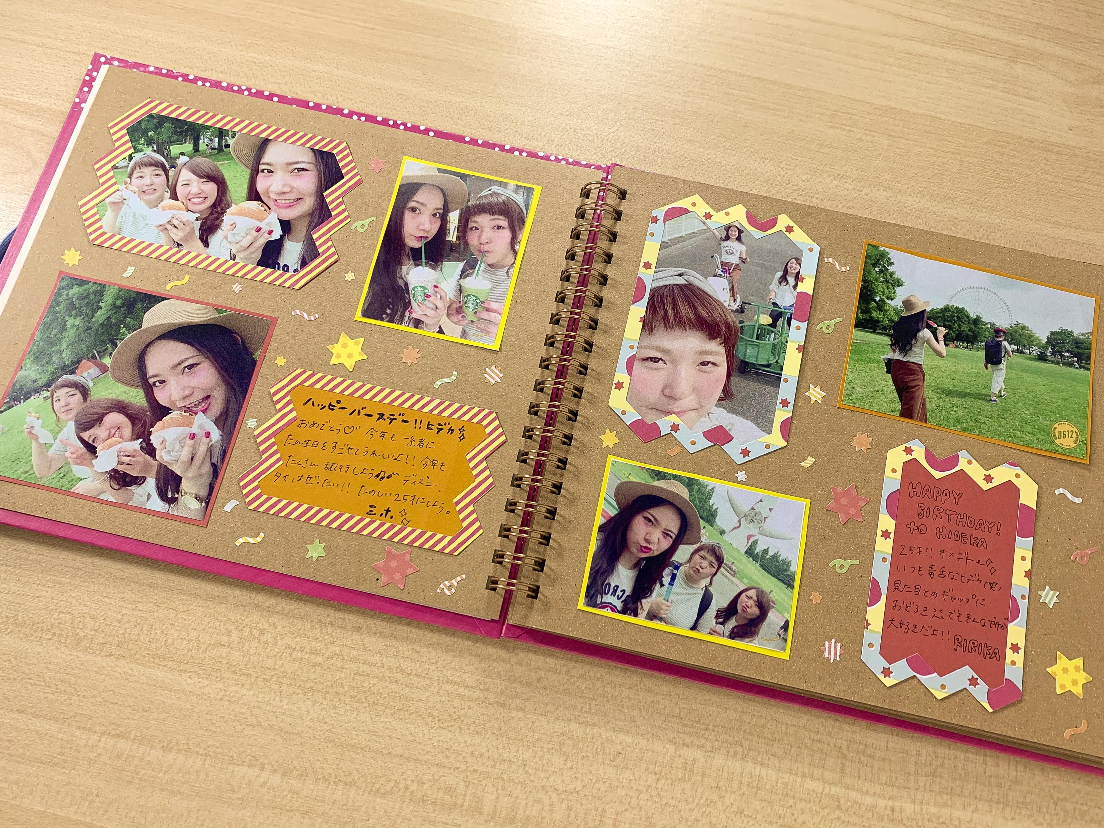 カード メッセージ 友達 式 結婚