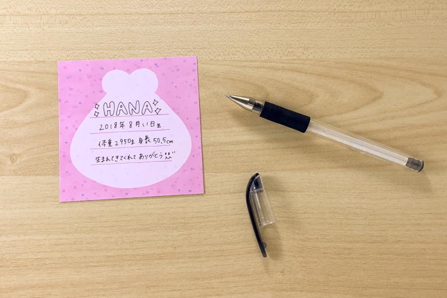アルバム作り方:コメントカードを書く