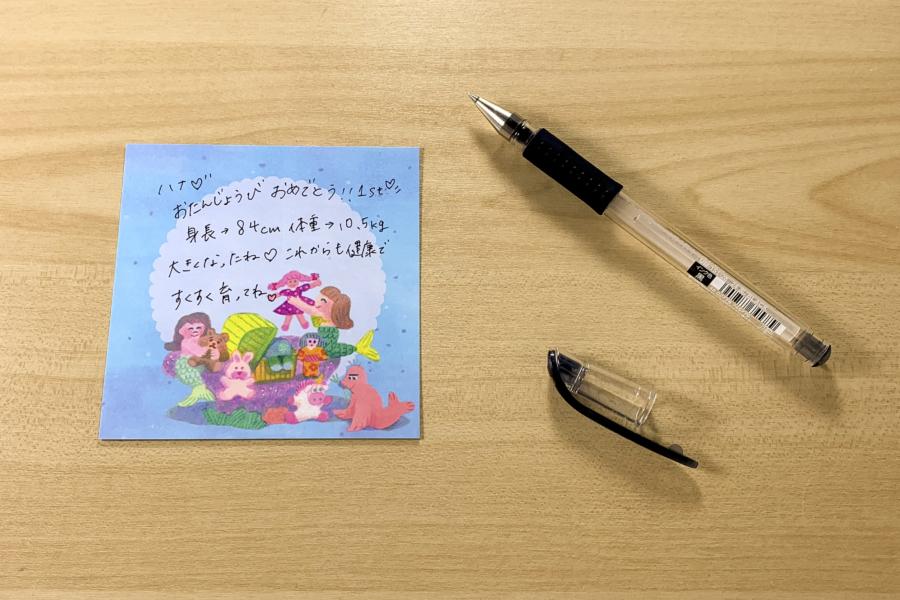 アルバム作り方:コメントカードを書く【バースデー用】