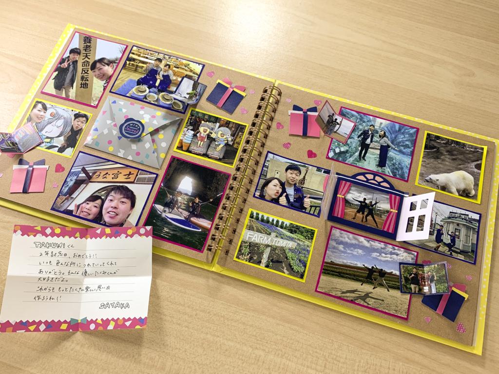 小さいミニ仕掛けがいっぱい!めくるたび楽しい仕掛け記念日アルバム!ビビットカラーver.