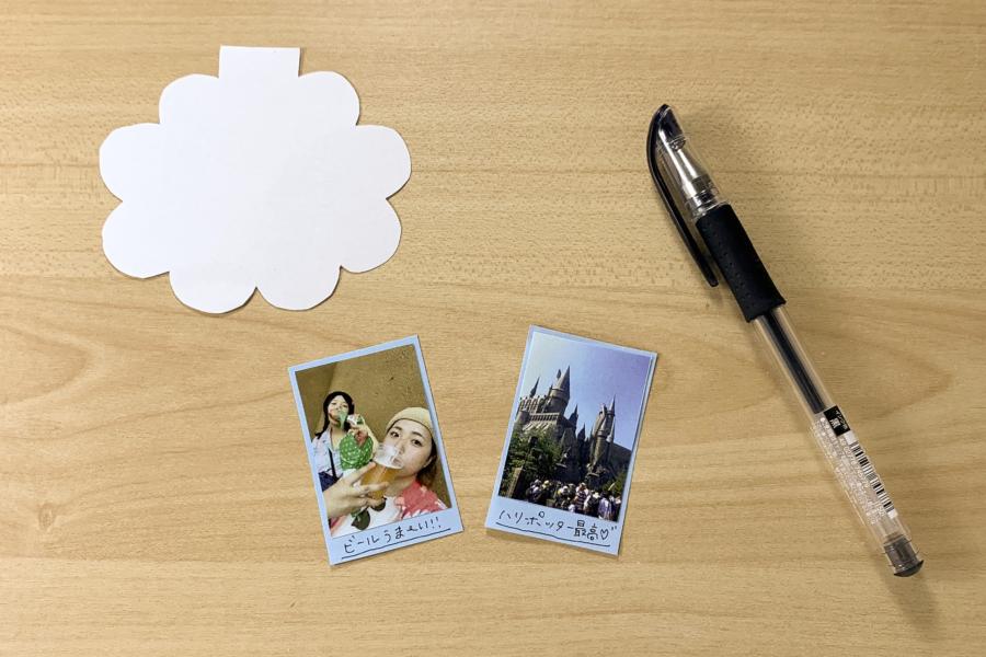 アルバム作り方:写真を用意する【雲】