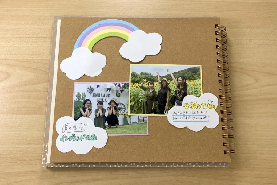 アルバム作り方:メインページをつくる③【虹】