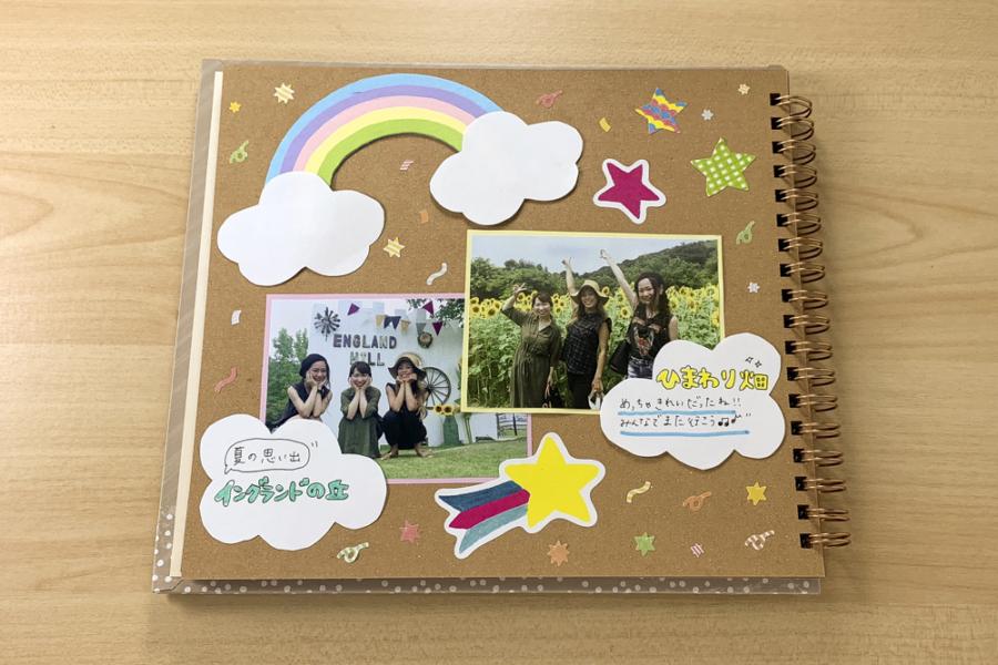 アルバム作り方:メインページをつくる④【虹】