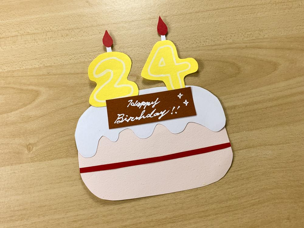 表紙にぴったり!大きな誕生日ケーキ