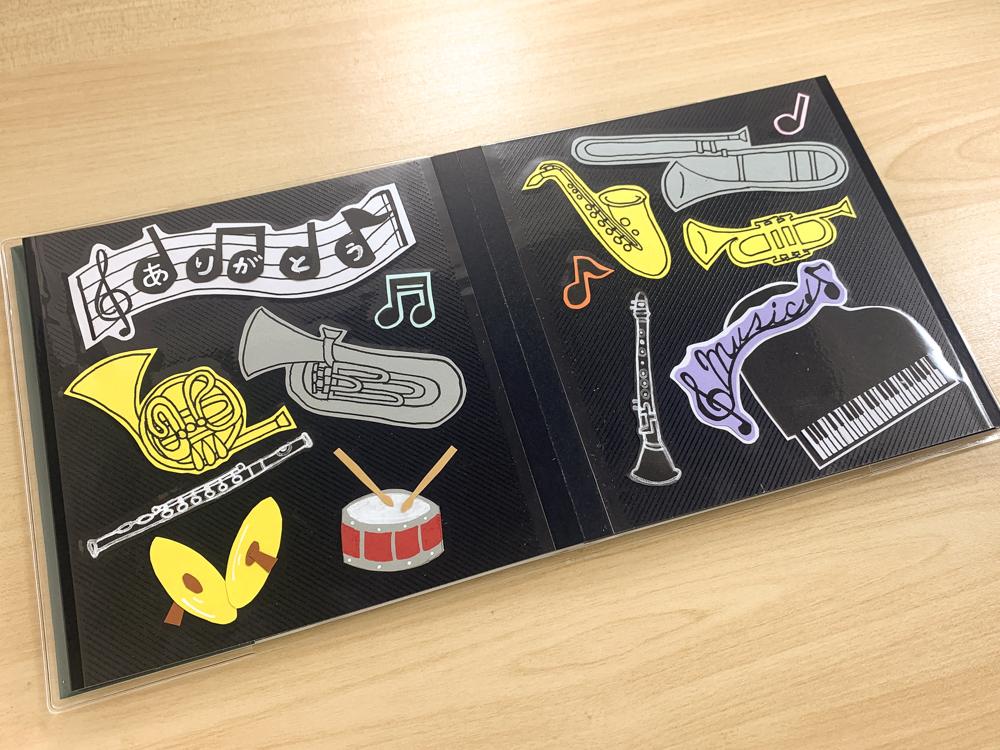 吹奏楽部のアルバムにぴったりなデコレーションパーツ集