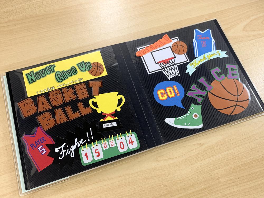 バスケットボール部のアルバムにぴったりなデコレーションパーツ集