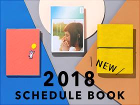 2018いろは出版の手帳