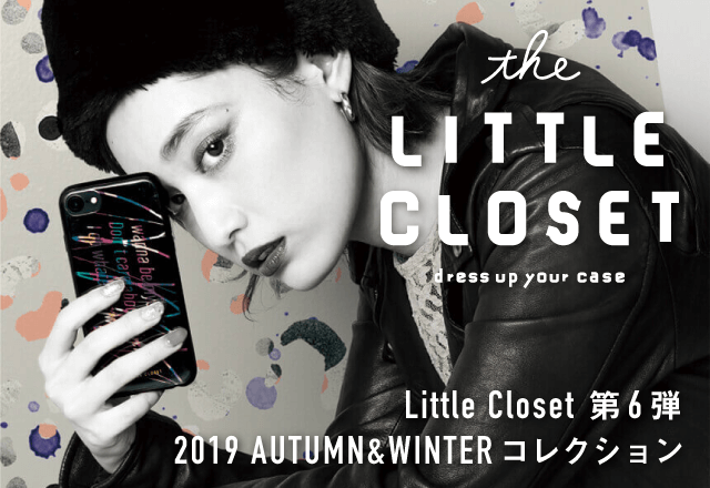 着せ替えiPhoneケース - the LITTLE CLOSET2019AW