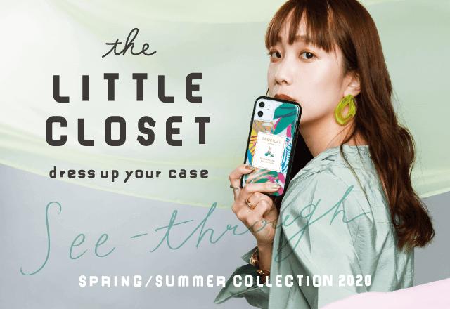 着せ替えiPhoneケース - the LITTLE CLOSET2020SS