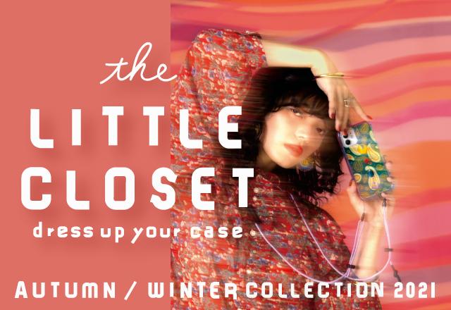 着せ替えiPhoneケース - the LITTLE CLOSET2021SS