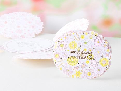 petit fleur-招待状