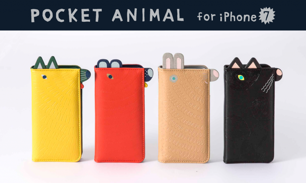 iPhoneケース『POCKET ANIMAL』