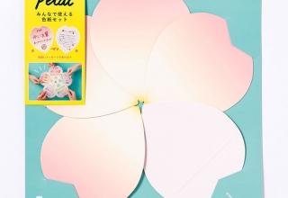 みんなで使える花びら型色紙