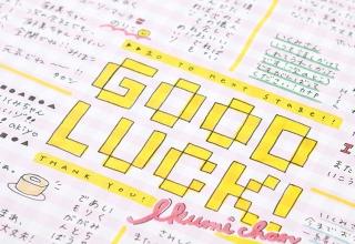 まっすぐ書けるチェック色紙