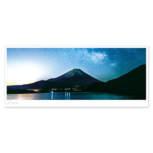 絶景パノラマポストカード 富士山/日本