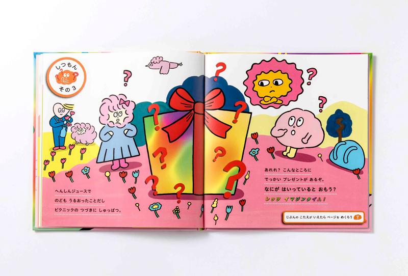 子供の想像力を伸ばす絵本