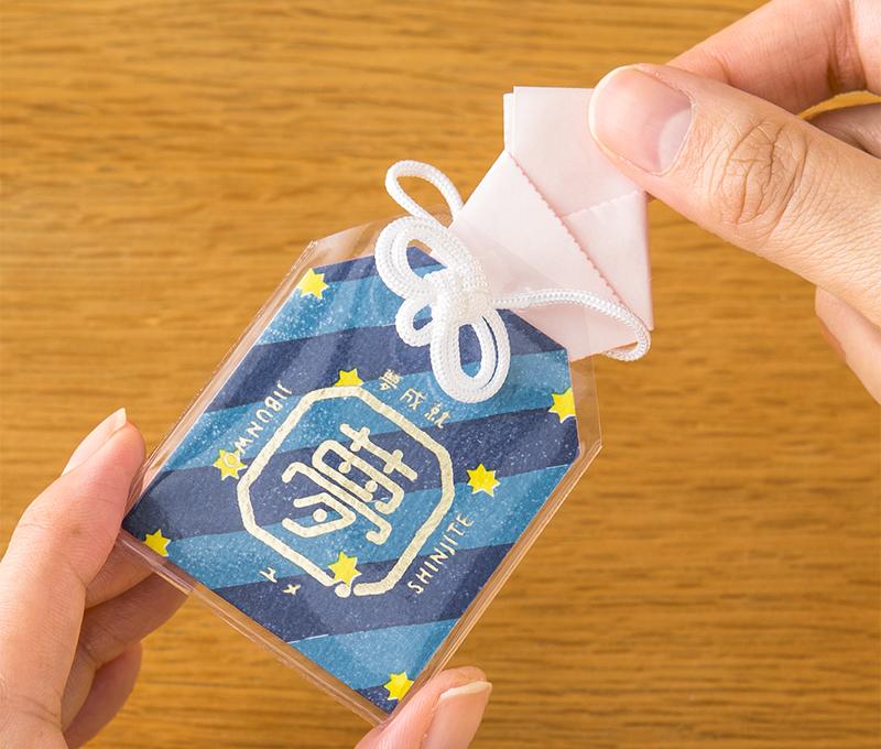 固い絆を表す千代結びのメッセージカードを入れる