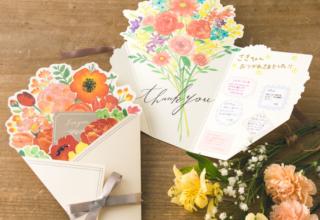 花束ブーケ色紙