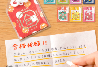 お守るメッセージカード