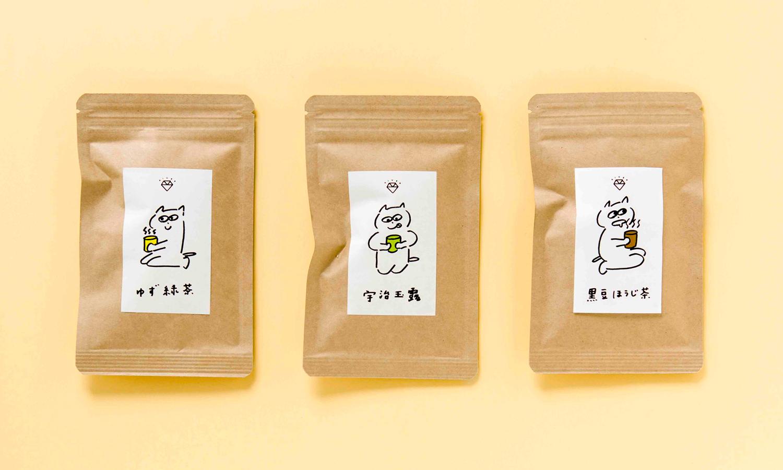 ねこのひ限定アイテム お茶3種類