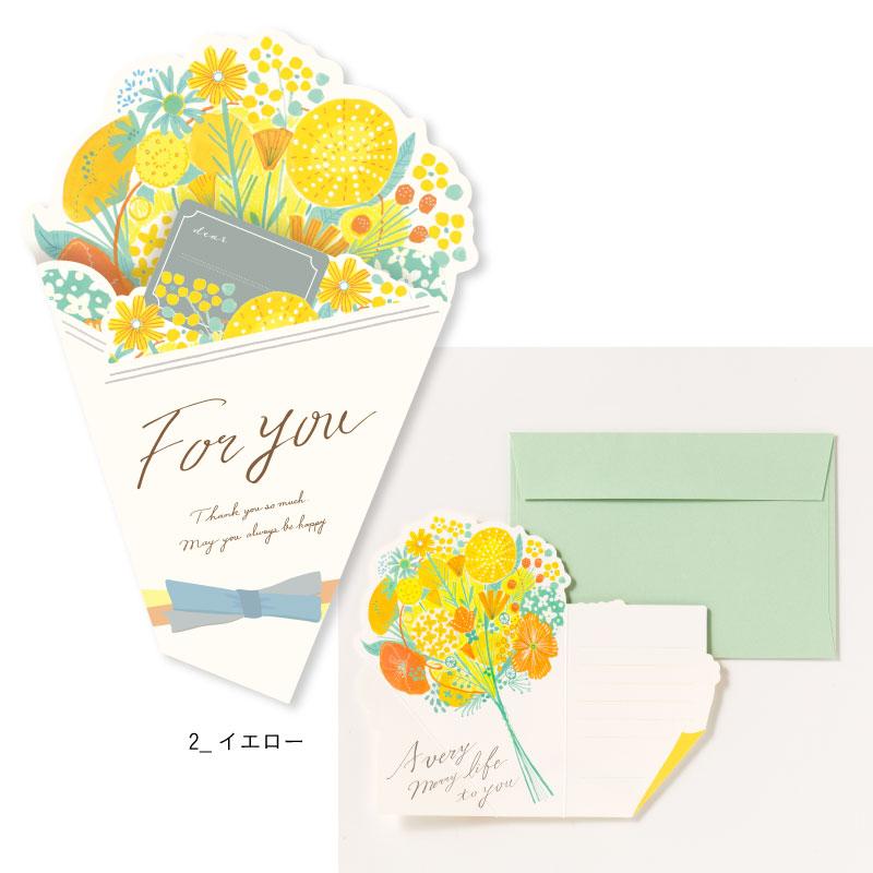 元気なビタミンカラーの花々をポップな可愛いテイストで描いています。 Painted by anco