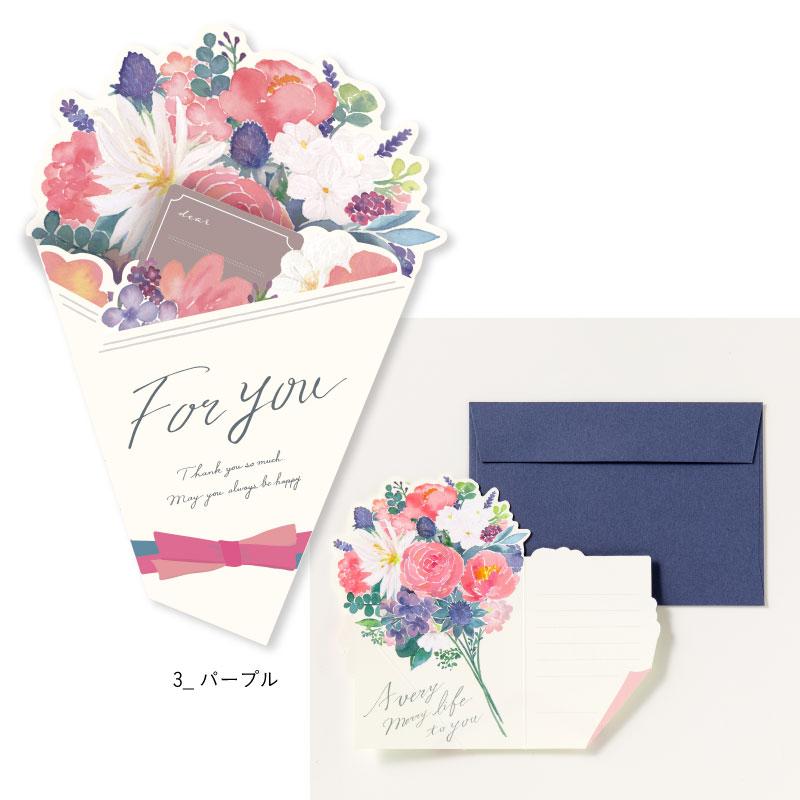 紫やピンクを中心とした花々をシンプルに、大人可愛く描いています。 Painted by るつ