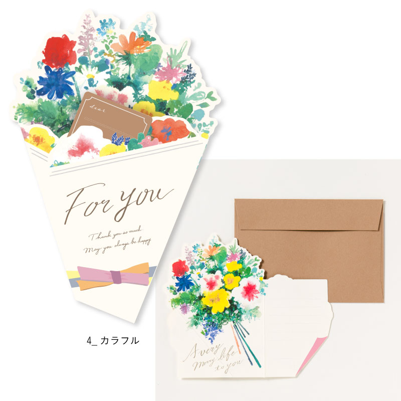 大胆なタッチで描かれたカラフルな花々は、他にはない色鮮やかさで目を惹きます。 Painted by Tommy