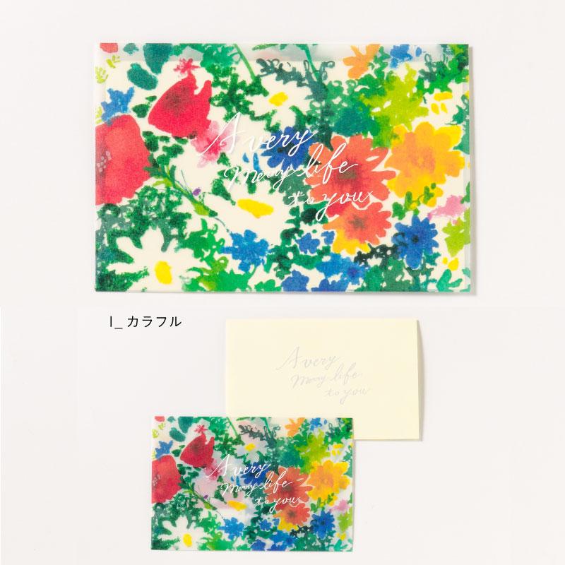 カラフルな花々が、大胆かつ色鮮やかに描かれています。 Painted by Tommy