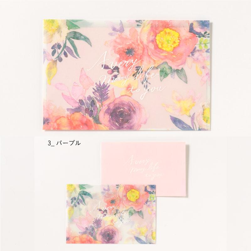 ピンクや紫を基調とした大ぶりの花々は、優雅で気品のある美しさがあります。 Painted by はち