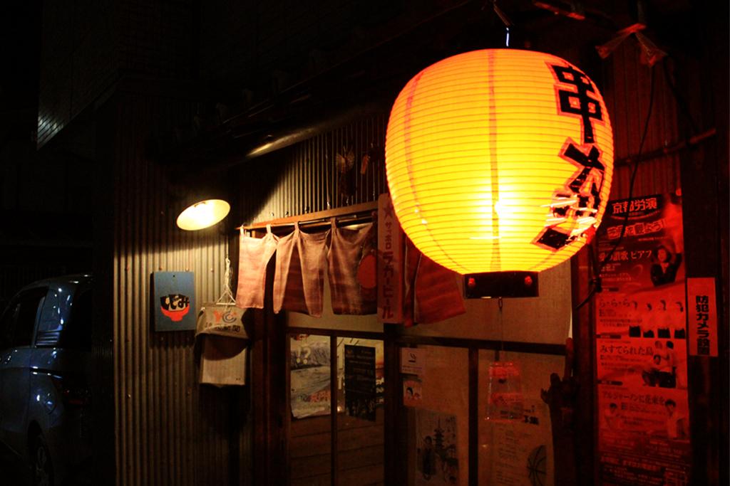 京都市役所近くの居酒屋しじみ
