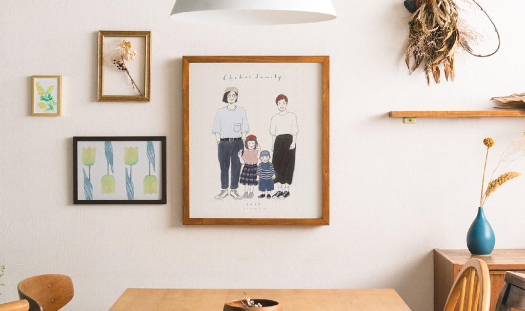 インテリアとして飾る家族の似顔絵