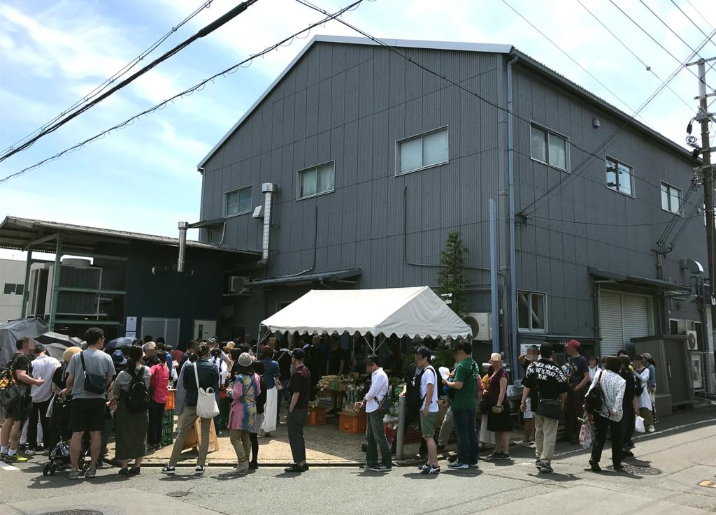 京都醸造株式会社 KCB祭り