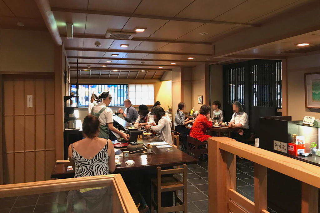 喫茶室「嘉木(かぼく)