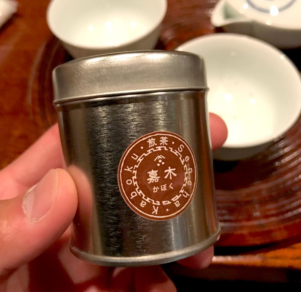 「嘉木(かぼく)」1杯850円。