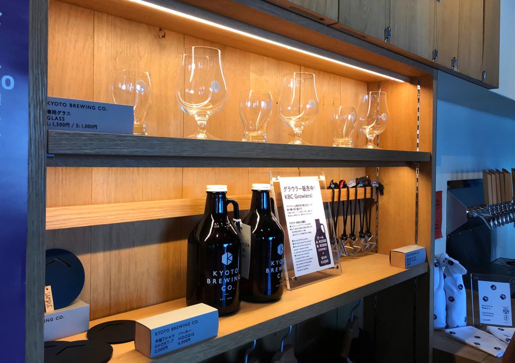 京都醸造株式会社 タップルーム オリジナルグラス
